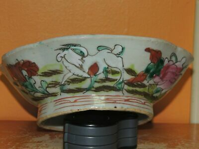 "Chinese 6"" Painted Bowl RAM / GOAT Antique Ming Qing 19th earlier Lobed Footed"