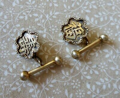 Antique Chinese Export Silver Gilt Cufflinks