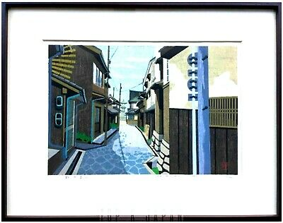 Masao Ido Japanese Woodblock print Framed Signed Numbered 74/180 1993 Ukiyo-e