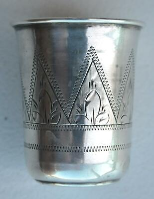 "19c. RUSSIAN IMPERIAL ROYAL 84"" SILVER CUP VODKA SHOT GOBLET CHALICE KOVSH BOWL"