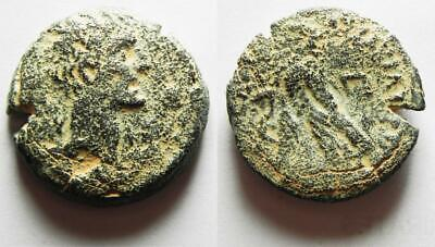 ZURQIEH - aa12237- The first coinage of the new province of Egypt: EGYPT, Alexan
