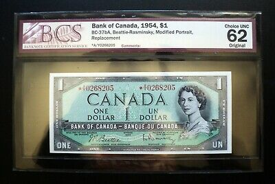 1954 Bank Of Canada $1 Dollar Replacement  *A/Y 0268205 BCS CHOICE UNC62 BC-37bA