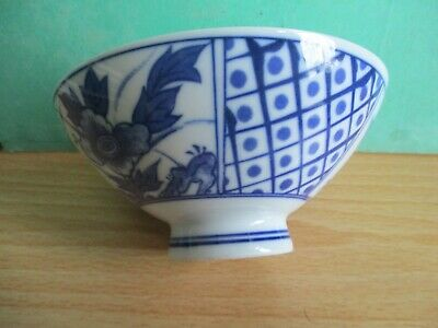Rare / Vintage ~ Japanese Blue Dish ~ Early 20th Century ~ Fantastic Condition.