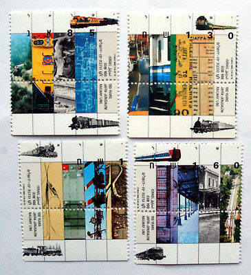 Trains, Israel 1992 Issue, Railway Thematic Unmounted Mint Stamps.
