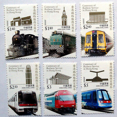 Trains, Hong Kong 2010 Issue, Railway Thematic Unmounted Mint Stamps.