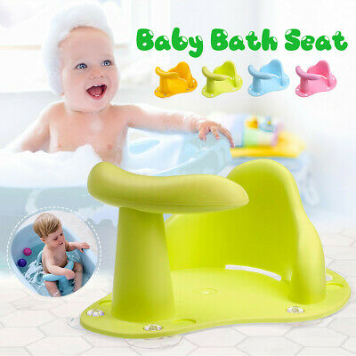 38CM Length Baby Bath Anti Slip Tub Chair Seat Adorable Safety Support 4 Colors