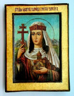 1900 RUSSIAN GEORGIA IMPERIAL ORTHODOX RELIGIOUS WOOD  ICON St. TAMARA OIL PAINT