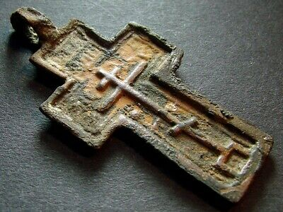 ANCIENT BRONZE CROSS RARE. RELIGIOUS ARTIFACT 18 CENTURY. 44 mm. (R.012)