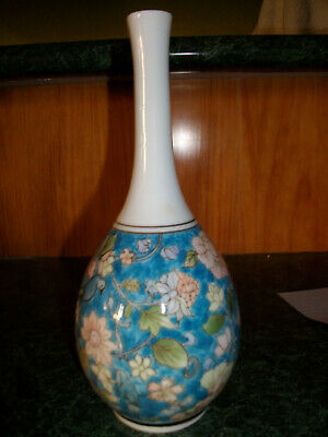 Vintage Antique Chinese Porcelain Blue Bird Flowers Vase
