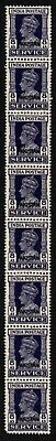 Pakistan 1947 8a. official stamp, MNH strip of eight (SGO9)