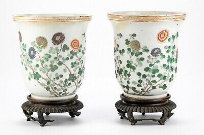 A Pair Large Qing Dynasty Famille Rose Jardinières, Daoguang Mark and Period.