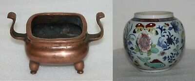 """6"""" Antique Chinese Copper Censer - Xuande Base Mark - 宣德 祭地爐 Good Patina"""