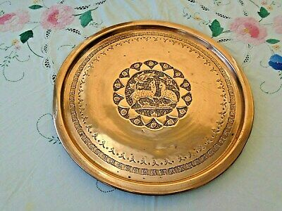 Superb Vintage Arts & Crafts Round Copper Serving Tray With Fawn / Deer Detail