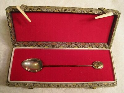 """Sterling Silve .925 Baby Spoon 5"""" long in Red Lined Presentation Box"""