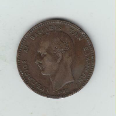 1882 Greece 10 Lepta, Fine/Good Fine, Minor Nicks