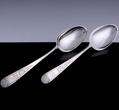 Rare Large Pair Early S Kirk & Son Baltimore Coin Silver Engraved Serving Spoons