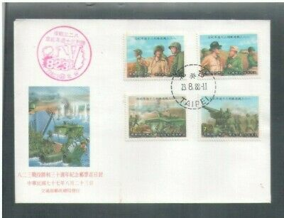 Taiwan RO China, 1988 30th Anniv. of 1958 Kinmen Campaign Cannon Fight 金門炮戰  FDc