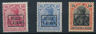 [5114] Romania German occupation stamps very fine MH (3x)