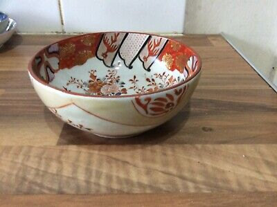 Small Japanese Kutani Orange Bowl Depicting Birds, Signed