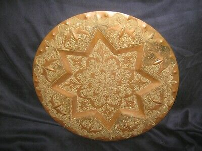 "LQQK ** Vintage Hammered Moroccan Brass Copper Overlay 14"" Tray or Wall Plaque"