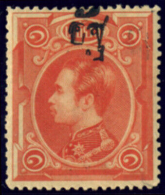 SIAM 1889 1 SIK. (Yv. 15) INVERTED OVERPRINT *