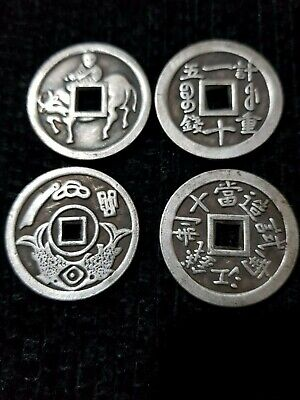 Chinese Very Old 4 Tibet Silver Coins Lot Very Rare Old China Cash