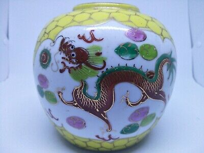 Yellow Vintage Hand Painted Dragon & Phoenix Chinese Porcelain Ginger Jar Gold