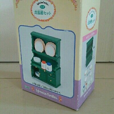 SYLVANIAN FAMILIES Completed GREEN CUPBOARD SET CALICO CRITTERS EPOCH