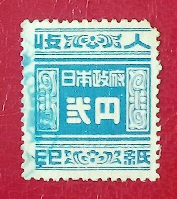 Japanese old stamp