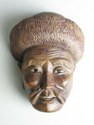 Art Chinese Antique Sculpture Mask Decoration Wall Face Wood
