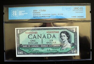 1954 Bank Of Canada $1 Dollar Replacement Note *SO 0037049  GEM UNC65  BC-37bA