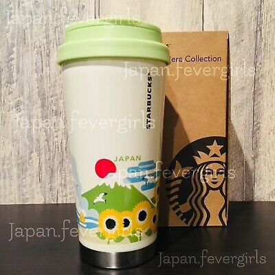Japan Starbucks You Are Here Collection Tumbler JAPAN Summer 2019 16oz