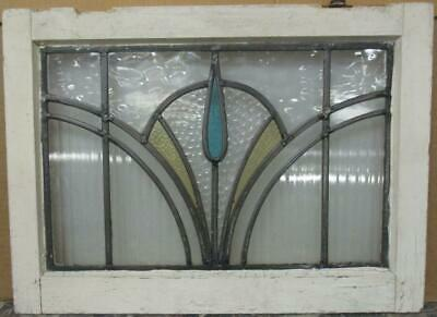 "OLD ENGLISH LEADED STAINED GLASS WINDOW Gorgeous Burst Design 20.5"" x 15"""