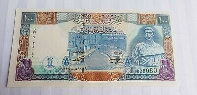 SYRIA 100 Pounds 1998 P108 UNC Banknote