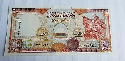 SYRIA 200 Pounds 1997 P109 UNC Banknote