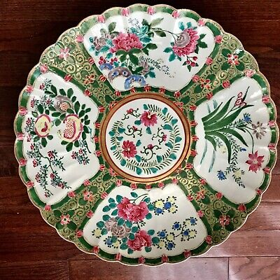 """Huge 18"""" (46cm) Chinese or Japanese Porcelain Charger In Famille Rose W/Flowers"""