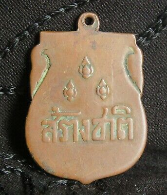 Thailand Democracy Monument Statue Copper Medal Amulet Create Nation Thai