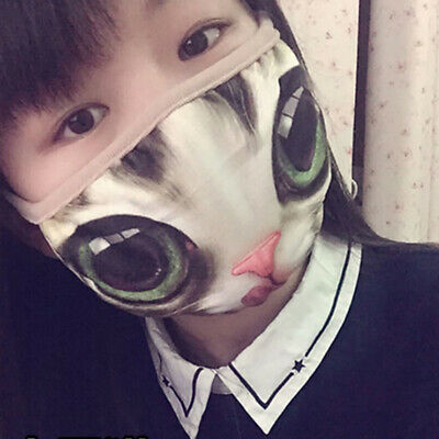 1PC Anti-Dust Cotton Cute cat and dog Anime Cartoon Mouth Mask UK