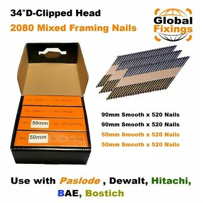 MIXED 2080 x 50mm, 50mm, 90mm, 90mm Galv Smooth Framing Nails for DEWALT,Paslode