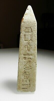 ZURQIEH -as13087- AN ICONIC PIECE OF ART. ANCIENT LIMESTONE OBELISK. 600 - 300 B