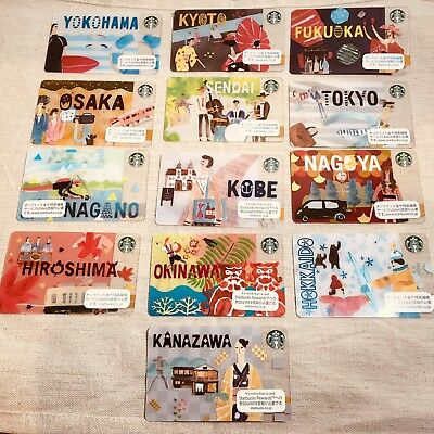 Starbucks Japan Geography Series 2016 Gift Card set of 13  PIN intact