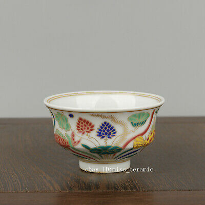 China antique Porcelain Ming xuande Colorful gilt hand painting fish seaweed cup
