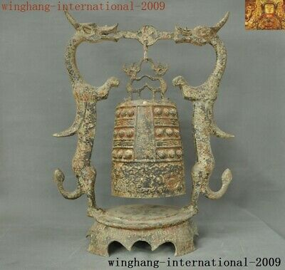 Old Chinese dynasty Bronze Ware Text Double Dragon Bell Chung chimes clock zhong
