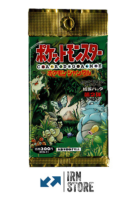 1997 Factory Sealed Japanese JUNGLE Set Booster Pack New HOLO GUARANTEED !!