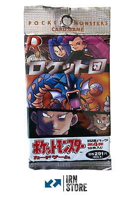 1998 Factory Sealed Japanese Rocket CHALLENGE Booster Pack New HOLO GUARANTEED