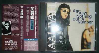 Aaliyah - Age Ain't Noting But A Number CD w/OBI