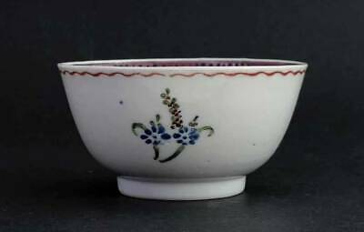 Qing Qianlong Chinese Export Porcelain Tea/Coffee Cup (Q9)