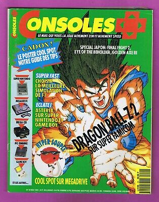 ▬► CONSOLES + Plus Magazine 🎮 N°20 Mai 1993 - Dragon Ball Z DBZ - AVEC POSTER