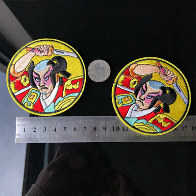 Japanese Ancient Warrior Patch Sew Iron on Badge Sewing Motif Applique Fabric