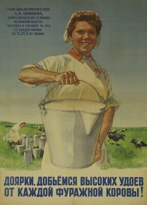 Let's Produce Milk, 1950, Russia, Vintage Grocery and Confectionery Poster